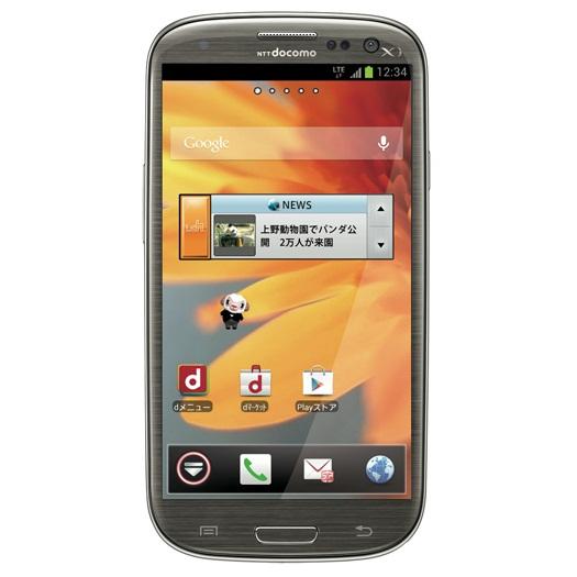 DoCoMo SC-03E Samsung Galaxy S III alpha Reset Counter Custom Binary